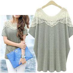 Coronini - Lace Panel Short-Sleeve T-Shirt