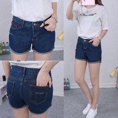 Jeans Kingdom - Cuffed Denim Shorts