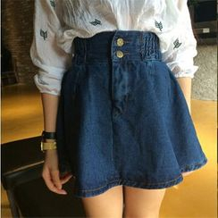 Shimi - A-Line Denim Skirt
