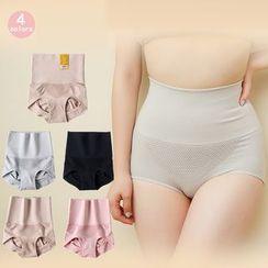 Sweet Cocoon - Maternity Panties