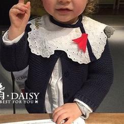 March Daisy - 假領子口水巾