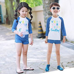 Moonrise Swimwear - Kids Set: Lettering Rashguard + Swim Shorts