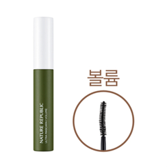 Nature Republic - Ultra Mascara (#1 Volume)
