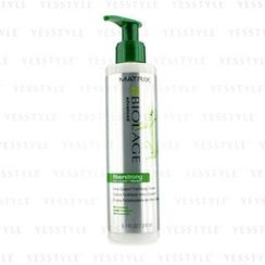 Matrix - Biolage Advanced Fiberstrong Fortifying Cream (For Weak Hair)