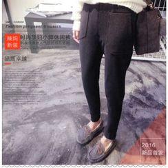Viana Smile - Maternity Slim Fit Pants