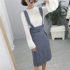 CosmoCorner - 高腰条纹背带连衣裙