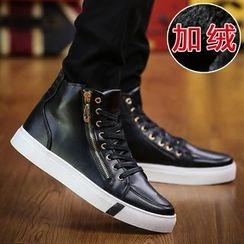 Araeo - 高幫休閒鞋