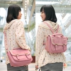 SUPER LOVER - Faux-Leather Lace Trim Belted Backpack