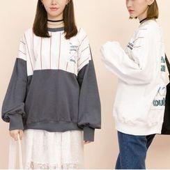 Heynew - Lettering Sweatshirt