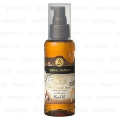 Ahalo Butter - Endless Beauty Moist and Damage Repair Hair Oil