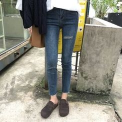 TriStyle - Ripped Raw Hem Jeans