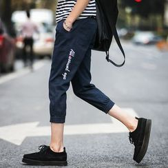 Seoul Boy - Letter Embroidered Cropped Drawstring Pants