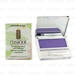 Clinique 倩碧 - All About Shadow - # 3R Lavender Out Loud (Soft Shimmer)