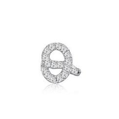 MBLife.com - Left Right Accessory - 9K White Gold Initial 'Q' Pave Diamond Single Stud Earring (0.05cttw)