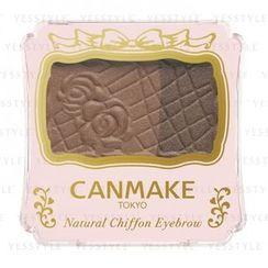 Canmake - 雪芳自然眉粉 (#04 黄调浅啡色)