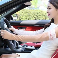 Kalamate - Sun Screen Long Driving Gloves