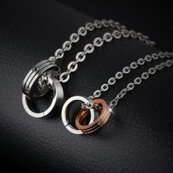 Tenri - Double Ring Necklace