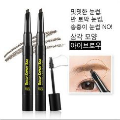 touch in SOL - Brow Expert Bar