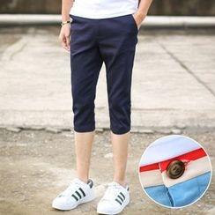 RIVOLO - Color Block Shorts