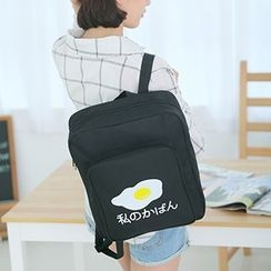 Youme - Egg Print Lightweight Backpack