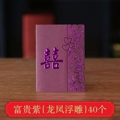 Bonum - Wedding Red Pocket (40 pcs)