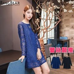 RingBear - Lace Dress