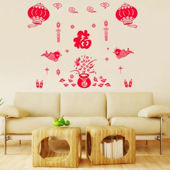 Silkroad - Chinese New Year Wall Sticker