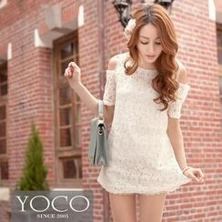 Tokyo Fashion - Short-Sleeve Cutout-Shoulder Lace Top