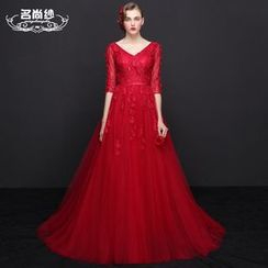 MSSBridal - Embellished V-Neck Tulle Evening Gown