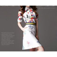 Cora Diem - Set: Print Shirt + Skirt