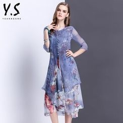 Y:Q - Set: Floral Print Spaghetti-Strap Dress + Light Jacket