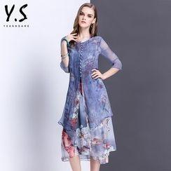 Y:Q - 套裝: 碎花幼肩帶連衣裙 + 薄外套