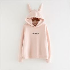Storyland - Hooded Letter-Embroidered Pullover