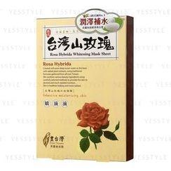 爱恋膜法 - 丰台湾台湾山玫瑰水白面膜
