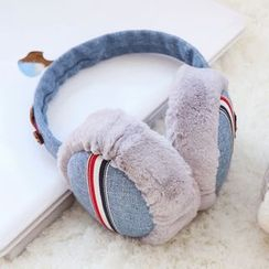 Cute Essentials - Furry Trim Earmuff