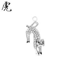 Glamagem - 12 Zodiac Collection - Enchanting Tiger Pendant