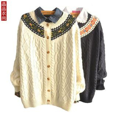 Quelite - Patterned Cable Knit Cardigan