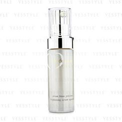Cle De Peau - Brightening Serum Supreme