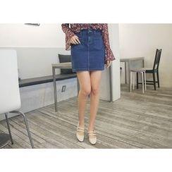 Envy Look - Dual-Pocket Denim Mini Skirt
