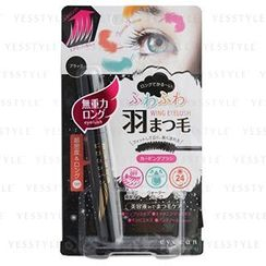 Cosmetex Roland - Eyecan Natural Airy Mascara BL