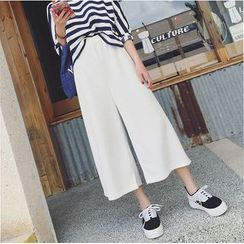 Fashion Street - Cropped Wide Leg Pants