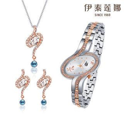Italina - Set: Swarovski Elements Crystal Bracelet Watch + Necklace + Earrings