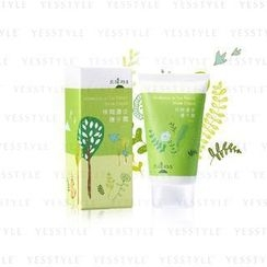 Beiwei 23.5 - Wandering The Forest Hand Cream