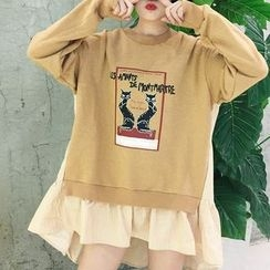 Fashion Street - Cat Print Mock Two-Piece Pullover Tunic