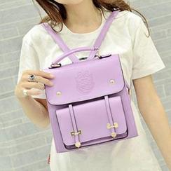 MooMoo Bags - Push-Lock Flap Backpack