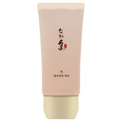 Sooryehan - Yeon High Cover BB Cream 50g