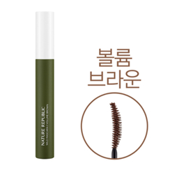 Nature Republic - Wide Mascara (#3 Volume Brown)