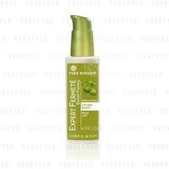 Yves Rocher - Botanical Body Care Bust Lift