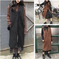 QZ Lady - Plain Fleece Long Vest