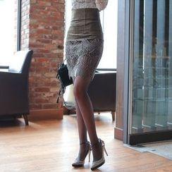 Gl.bY - Lace Hem Pencil Skirt